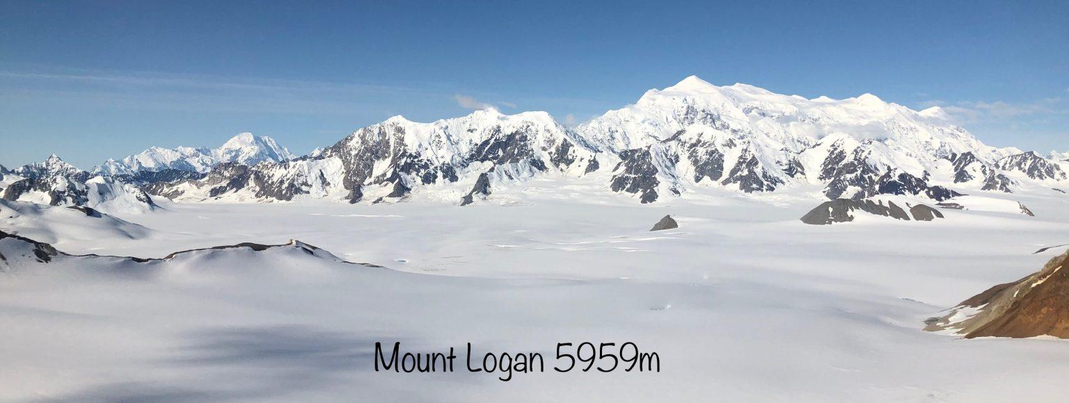 Mount Logan from Hubbard glacier